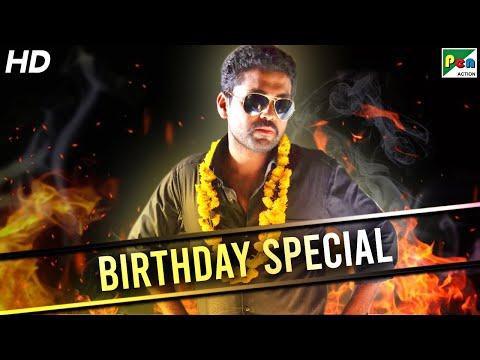 Rakshit Shetty Birthday Special | Best Action Scenes | Balwaan Badshah | Hindi Dubbed Movie