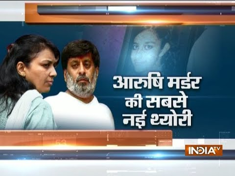 Aarushi Murder Case: How blood sample changed the course of investigation?