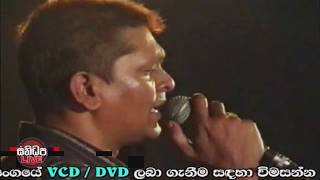 Kandalame Wewa Balanna Sathish Perera With Sanidapa.mp3