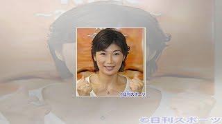 青山祐子アナ15日付でNHK退職へ 正式に受理.