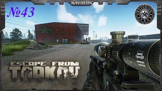 ◆Escape From Tarkov◆ №43...