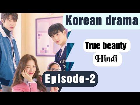 Download TRUE BEAUTY (korean drama) hindi Explained || episode-2