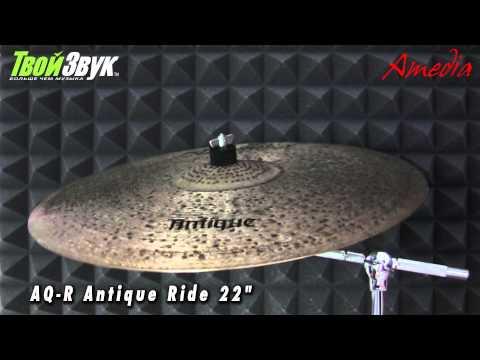 """Amedia AQ-R Antique Ride 22"""""""