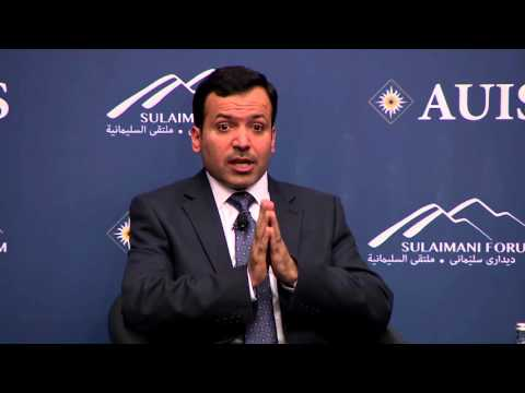 Sulaimani Forum 2016 Panel 2: Day After - Prospects for Iraq