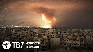 Израиль совершил два авиаудара по сирийским объектам  TВ7 Новости Израиля