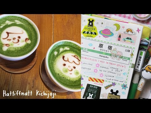 Hobonichi With Me | The Most Colorful Cafe in Tokyo + Harajuku Visit! 🌈