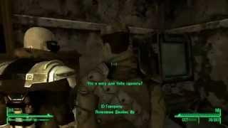Fallout new vegas -Где найти боевую броню рейнджера НКР