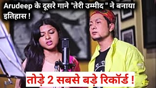 "Indian Idol Season 12 Contestant Arunita & Pawandeep ""Teri Umeed"" ने बनाया इतिहास तोड़े 2 रिकॉर्ड !"