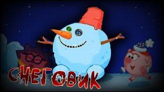 СНЕГОВИК feat. Смешарики [ТРЕЙЛЕР]