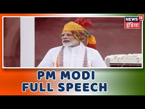 PM Narendra Modi's Full Speech on 73rd Independence Day 2019