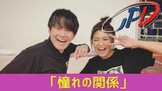 今井華&宮城大樹、久々2ショットにファン歓喜「憧れの関係」「最高のコンビ」