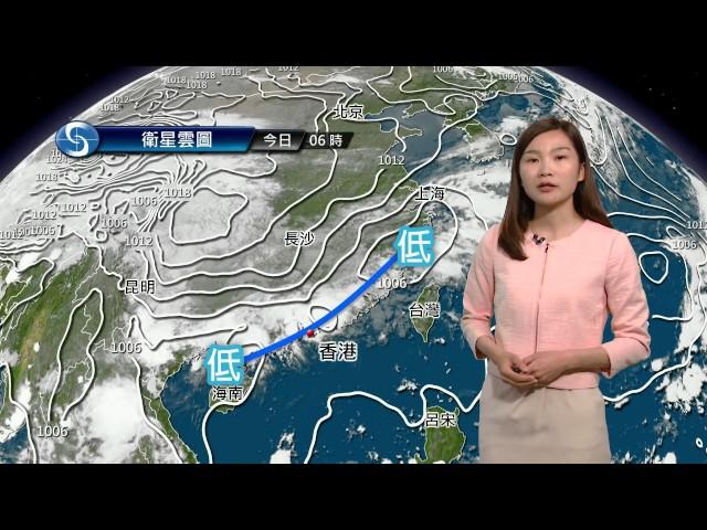 早晨天氣節目(05月24日上午8時) - 科學主任李鳳瑩