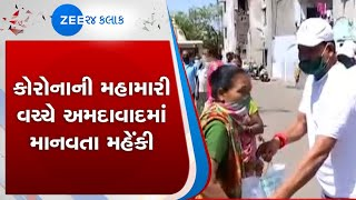 Ahmedabad | અમદાવાદ | Cleaner | સફાઈ કામદાર | Kits Distribution | Gujarati News On Zee
