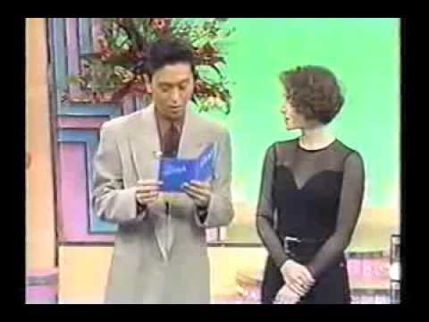 Elsa Lunghini Japanese TV Show (1993)