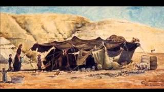 Население Аравийского полуострова. История Средних веков. 6 кл