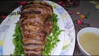 العرق البارد بأسهل الطرق😘😘حنان رمضان Hanan Ramadan