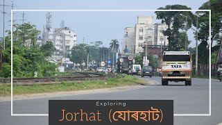 Jorhat - The Knowledge City - Exploring #Jorhat! 🔥The city tour - Assam 🛣 (যোৰহাট)