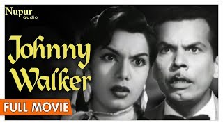 Johnny Walker 1957 Full Movie | Johny Walker, Shyama | Bollywood Classic Comedy Film | Nupur Audio