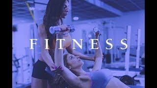 Музыка для фитнеса (тренировок) | Music for fitness (training)