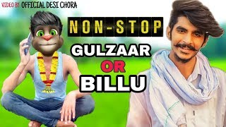 Gulzar chhaniwala song, Motu patlu, Motu comedy, gulzaar or billu, comedy, OFFICIAL DESI CHORA
