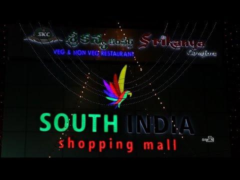 South India Shopping Mall Somajiguda