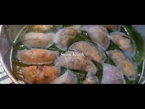 Singapore Home Cooking - Soon Kueh