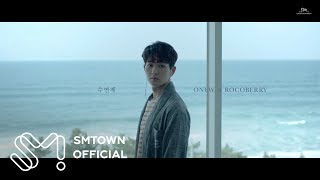 station 온유 x 로코베리 수면제 lullaby music video teaser