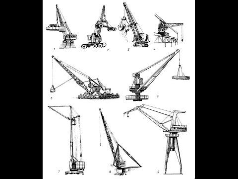 Подъёмные краны[Cranes]