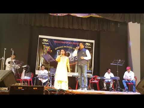 Madhura Vartak & Ashok Gupta - Na Jaane Mere Dil Ko Kya (DDLJ)