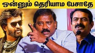 சும்மா ரஜினி பத்தியே பேசாதே | Karate Thiagarajan Warns Seeman For Rajini | Interview