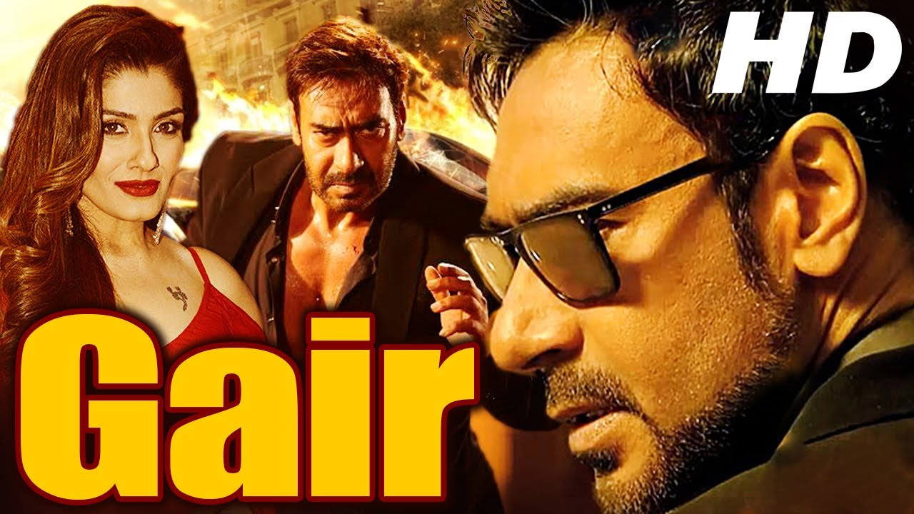 देखिए अजय देवगन की हिंदी एक्शन मूवी | Gair Full Movie | Ajay Devgn Hindi Action Movie|Raveena Tandon