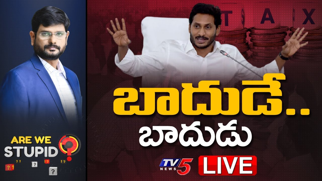 Download Live : బాదుడే.. బాదుడు Are We Stupid ? | Murthy Debate on Revised Taxes | TV5 News