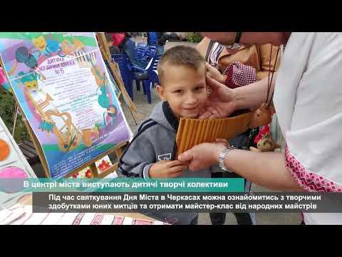 Телеканал АНТЕНА: В центрі міста виступають дитячі творчі колективи