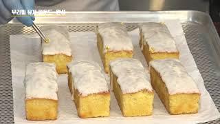 (사)대한제과협회x농림축산식품부 국산밀 빵 기술세미나 …