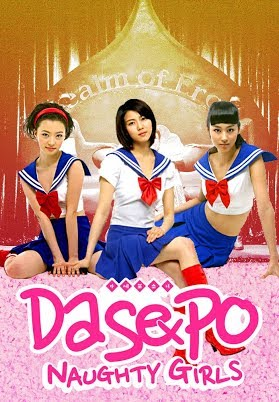 Dasepo girl naughty