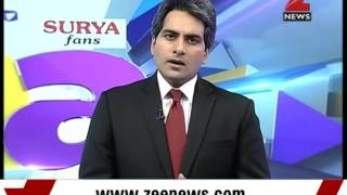 DNA: Pakistan's appeal against India issuing Geo-spatial Information Regulation Bill - Part II