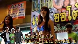 Repeat youtube video 03.Disco Romancing - N-BICS