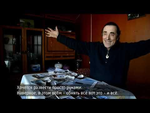 Фильм о жителях села Никольское Алеутского района