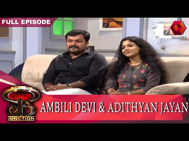 JB Junction - Ambili Devi and Adityan | 7th January 2019 |  Full Episode
