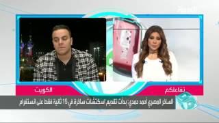 تفاعلكم: اعلاميو وفنانو مصر ضحايا الساخر أحمد حمدي