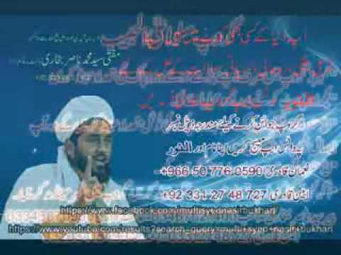 ABDULLAH IBN E UBAI MUNAFIQ - YouTube