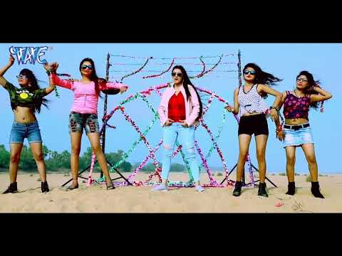 Akshara Singh ka new year song happy new year Bhojpuri song