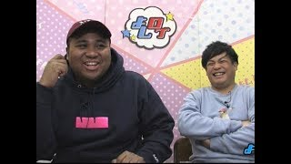 2018年01月26日(金)マテンロウのよしログ。横澤夏子の夫からの発注で...