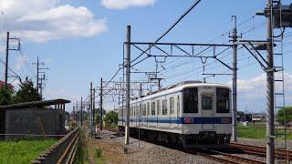 【全区間走行音】東武小泉線桐生線8000系 東小泉→赤城 2018.5.4