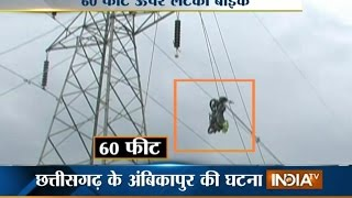 Chhattisgarh: Bike hanged 60 feet above ground from high tension wire - India TV