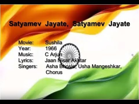 National integration song | Atul's Song A Day- A choice