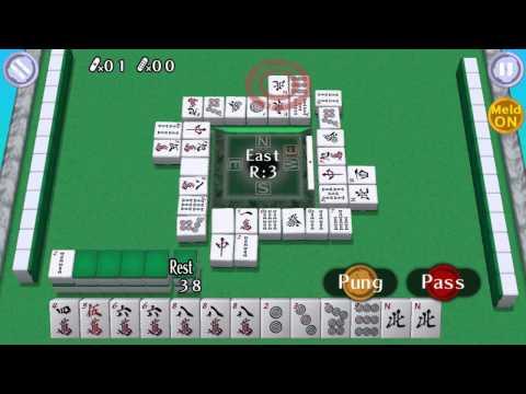 [마작,麻雀] Mahjong Pretty Girls Battle : School Girls Edition play 04 |