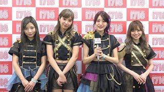 28日、幕張メッセにて国内最大の年越しフェス「COUNTDOWN JAPAN 17/18」...