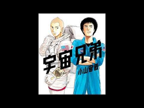 Space Brothers (Uchuu Kyoudai) Opening 3 Full (DONE - Yume Miru Sekai)