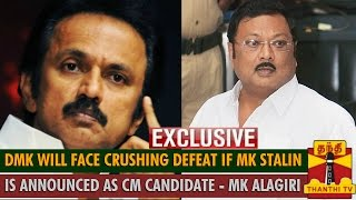 """DMK will face crushing defeat if MK Stalin is announced as CM Candidate"" – MK Alagirie spl tamil video news 02-09-2015"